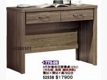 [全新] 高上{全新}3尺灰色橡亞瑟書桌(書桌/椅全新