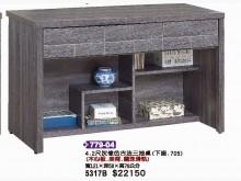 [全新] 高上{全新}4.2尺灰橡色古法二書桌/椅全新