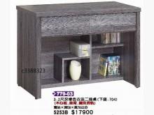 [全新] 高上{全新}3.2尺灰橡色古法二書桌/椅全新