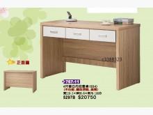 [全新] 高上{全新}4尺橡白丹尼書桌(7書桌/椅全新
