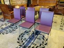 時尚薰衣紫餐椅 自取價900/張餐椅近乎全新
