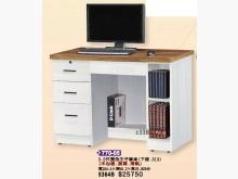[全新] 高上{全新}3.5尺雙色王子書桌書桌/椅全新