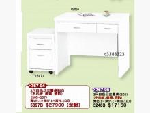 [全新] 高上{全新}3尺公主書桌(767書桌/椅全新