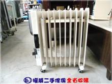 權威二手傢俱/嘉儀葉片式電暖爐電暖器無破損有使用痕跡
