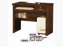 [全新] 高上{全新}2.7尺電腦桌(邊木電腦桌/椅全新