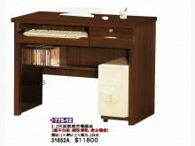 [全新] 高上{全新}3.2尺電腦桌(邊木電腦桌/椅全新
