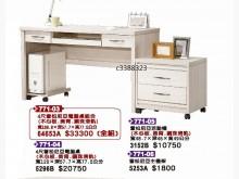 [全新] 高上{全新}4尺雪松尼亞電腦桌(電腦桌/椅全新