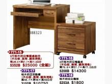 [全新] 高上{全新}3尺雪松尼亞電腦桌(電腦桌/椅全新