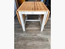 吉田二手傢俱❤IKEA折疊桌餐桌餐桌近乎全新