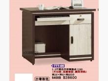 [全新] 高上{全新}3.5尺雙色吉格電腦電腦桌/椅全新