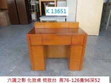 [8成新] K13651 化妝桌 梳妝台鏡台/化妝桌有輕微破損