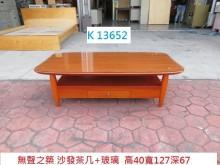 [8成新] K13652 沙發茶几 +玻璃茶几有輕微破損