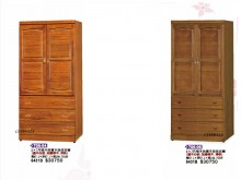 [全新] 高上{全新}3*6尺實木品佳衣櫥衣櫃/衣櫥全新