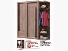[全新] 高上{全新}6.5x7尺灰橡卡特衣櫃/衣櫥全新