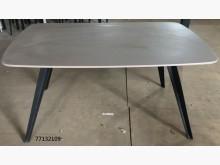 [全新] 77132109 淺色長餐桌餐桌全新