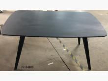 [全新] 77134109 黑色長餐桌餐桌全新