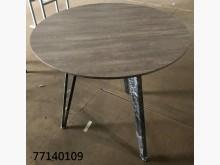 [全新] 77140109 橡木色圓桌餐桌全新