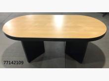 [9成新] 77142109原木色橢圓會議桌會議桌無破損有使用痕跡