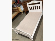 [全新] 77152109 淺色床架單人床架全新