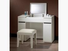 [全新] 2004128-5安格斯化妝台鏡台/化妝桌全新
