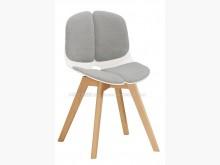 2004534-2格娜茜造型椅餐椅全新