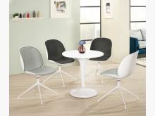2004535-1西奧多餐椅餐椅全新