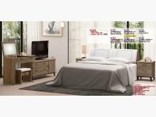 [全新] 高上{全新}灰橡樂比床組(640雙人床架全新