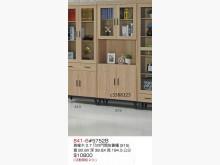 [全新] 高上{全新}215灰橡木2.7尺書櫃/書架全新