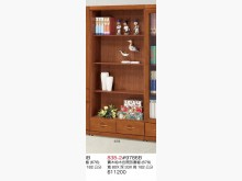 [全新] 高上{全新}實木柚木色開放書櫥(書櫃/書架全新