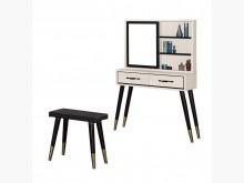 [全新] 曼特寧2.64尺推門鏡台*含椅鏡台/化妝桌全新