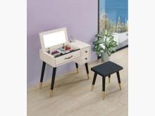 [全新] 曼特寧2.64尺掀式鏡台*含椅鏡台/化妝桌全新