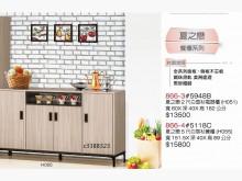 [全新] 高上{全新}夏之戀5尺白雪杉餐櫃碗盤櫥櫃全新