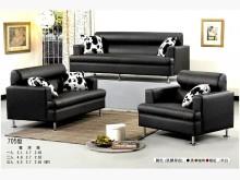 [全新] 705型乳膠皮沙發組 桃園區免運多件沙發組全新