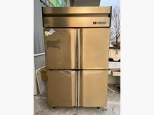 吉田二手傢俱❤四門白鐵冷藏冰箱冰箱無破損有使用痕跡