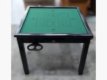 [8成新] 麻將桌有輕微破損