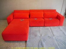 [9成新] 二手紅色268公分功能L型布沙發L型沙發無破損有使用痕跡