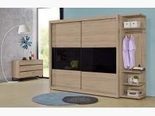 [全新] 祖克柏8.5尺組合衣櫃衣櫃/衣櫥全新