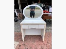 香榭*純白色80cm 三抽化妝台鏡台/化妝桌無破損有使用痕跡