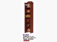 [全新] 高上{全新}艾依寶CD書架(90收納櫃全新