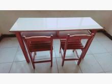 [8成新] 實木課桌椅書桌/椅有輕微破損