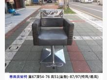 [7成新及以下] 專業美髮椅 剪髮椅 油壓升降其它沙發有明顯破損