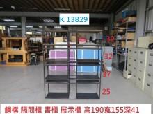 [7成新及以下] K13829 書櫃 展示櫃書櫃/書架有明顯破損