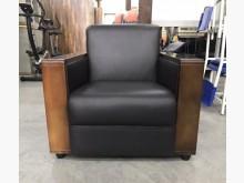 [9成新] 單人皮沙發/單人椅/扶手沙發單人沙發無破損有使用痕跡
