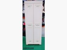 [9成新] 02035109 白色雙吊衣櫃衣櫃/衣櫥無破損有使用痕跡