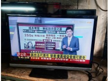 [9成新] 32吋液晶電視 大臺北免運費電視無破損有使用痕跡