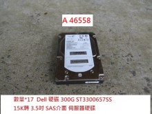 [9成新] A46558 DELL 硬碟電腦產品無破損有使用痕跡