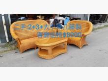 尋寶屋二手~2+3+大小茶几藤椅籐製沙發有輕微破損
