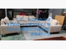 尋寶屋二手買賣~1+2+3沙發多件沙發組有輕微破損