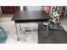 手作實木貼皮~餐桌工作桌餐桌全新