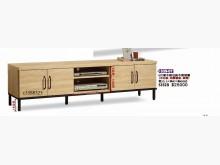 [全新] 高上{全新}6尺橡木維也納矮櫃(電視櫃全新